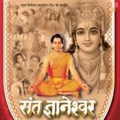 Sant Gyaneshwar Songs