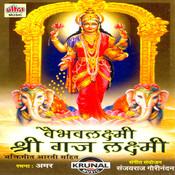 Vaibhavlaxmi Shri Gaj Laxmi Songs