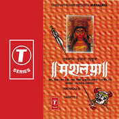 Mahalaya (Part-2) Songs