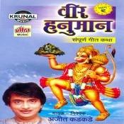 Veer Hanuman Part-1 Songs