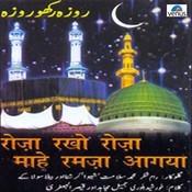 Roza Rakho Roza Mahe Ramaza Aagaya Songs