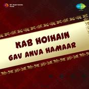Kab Hoihain Gav Anva Hamaar Songs