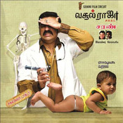 Pathukulle number onnu sollu song free download.
