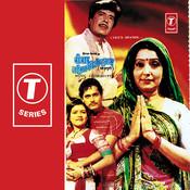 Ganga Jaisan Bhauji Hamaar Song