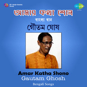 Amar Katha Shono Songs