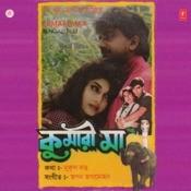 Kumari Maa Songs