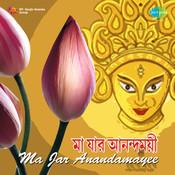Ma Jar Anandamayee Songs