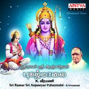Ramajayam Song