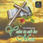 Download songs aatmik sandesh | hindi bhakti geet | christian.