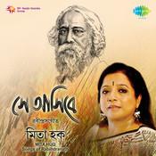 Mita Huq Se Aasibee Tagore Songs
