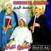 Kissat El Hadj Songs
