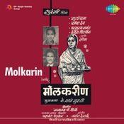 Daiv Janile Kuni Marathi Songs
