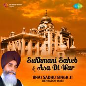 Sukhmani Saheb And Asa Di War Songs