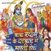 Baba Shyam ke Darbar Mein Masti Hori Songs