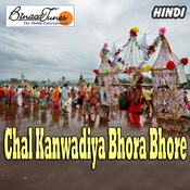 Chala Kawariya Gode Gode Song
