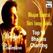 Shree Krishna Govind Hare Murari MP3 Song Download- Top 10 Bhajans