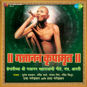 Gajanan Krupamrut Compilation Songs