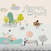 Happiness Rewind Songs