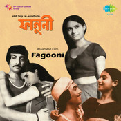 Phaguni Songs