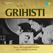 Grihisti Songs