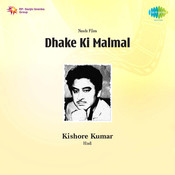Dhake Ki Malmal Songs