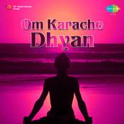 Om Karache Dhyan Marathi Songs