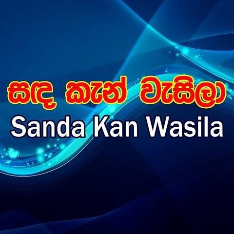 Sandakan watila song free download.