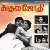 Kaathal Jothi Songs