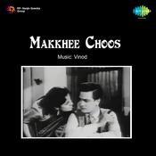 Makkheechoos Songs