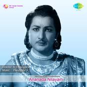 Ananada Nilayam Songs