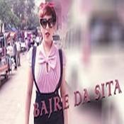 Bajre Da Sitta Song