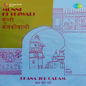 Munni Ketkiwali - Chana Jor Garam Songs