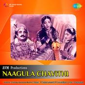 Naagula Chavithi Songs