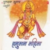 shri hanuman chalisa aadesh shrivastava mp3