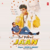 Tu he mera dil hai tuhi meri jaan mp3 download.