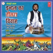 Indal Ke Teesra Vivah Singhaldeepart.3 Songs