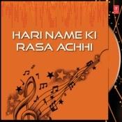 Hari Name Ki Rasa Achhi Songs