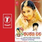 Kankana Bala Songs