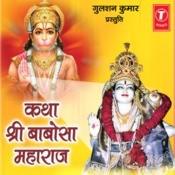 Katha Shri Babo Sa Maharaj Songs