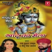 Khatu Ka Mela Songs