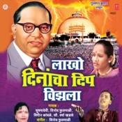 Laakho Dinancha Deep Vijhala Songs