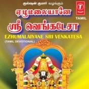 Ezhumalaiyane Sree Venkatesa Songs