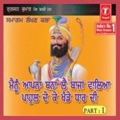 Mainu Apna Bana Lai Baajan Waleya Pahul De Ke Khande Dhaar Di Songs