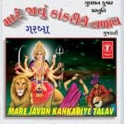 Mare Javun Kankariye Talav Songs