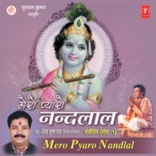 Madan Gopal Deendayaal Song