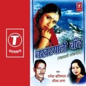 Nakhryali Baand Songs