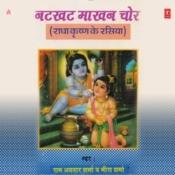 Natkhat Maakhan Chor Songs