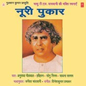 Noori Pukaar - Sadhu T.L.Vaswani Ki Bhakti Rachnayein Songs