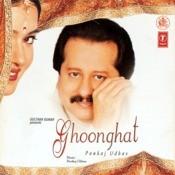 Ghoonghat Songs