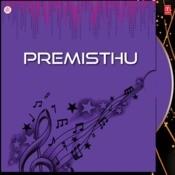 Premisthu Songs